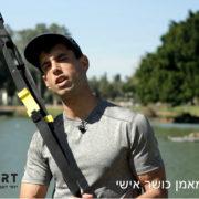 מאמן כושר חובש כובע מתוך פוסט אימון TRX לידיים - כיצד לחזק את הידיים באמצעות רצועות TRX
