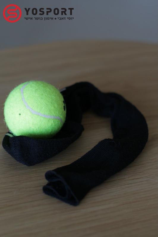 כדור טניס בתוך גרב - המעסה הפרטי שלך