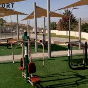 מתקנים בגינה - אימון כושר בראש העין - הגינות והפארקים השווים