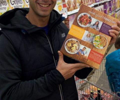 מאמן הכושר יוסי אוחז בקופסת דגנים מתוך קמפיין לדגני הבוקר של פייבר 1