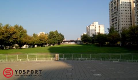 המדשאה של פארק גבעתיים