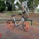 אופניים שיתופיים בפארק הירקון
