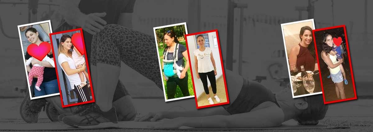 תמונת שער עם צילומים של לפני ואחרי